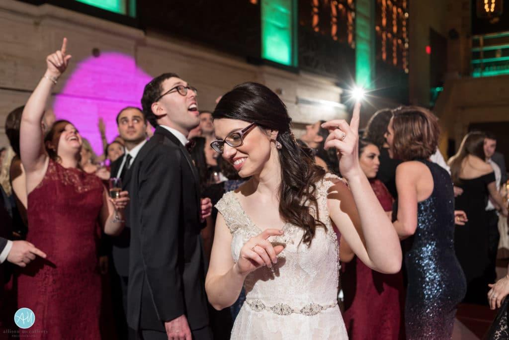 philadelphia bride dancing