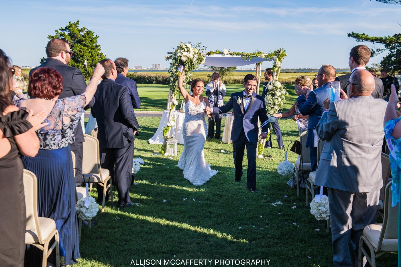 Jersey Shore Outdoor Wedding Venue