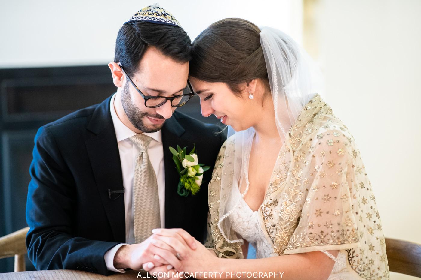 Jewish Wedding Photography NJ